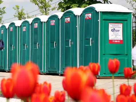 Районы Москвы можно будет опознать по цвету туалетов