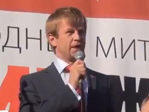 Оппозиционный мэр написал ярославцам письмо из «Матросской тишины»