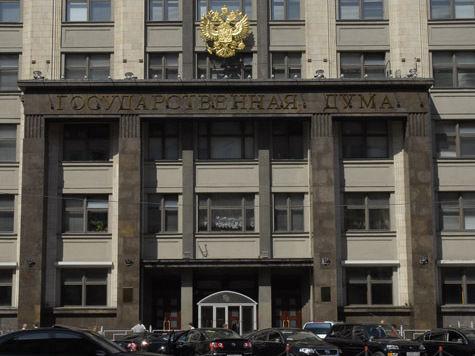 Социологи выяснили, почему россияне не любят Госдуму
