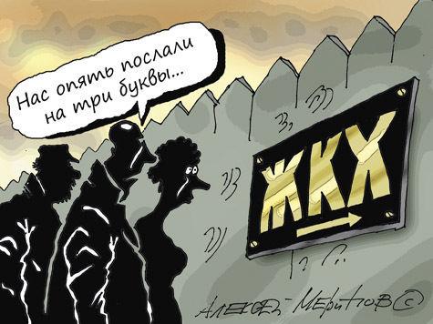 Медведев потребовал деньги вперед