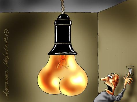 Энергопайка «от Медведева» хватит только на лампочки и телевизор