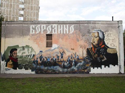 На стенах московских зданий появятся живые лица