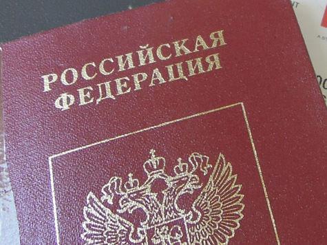 Россияне останутся без паспортов в 2030 году