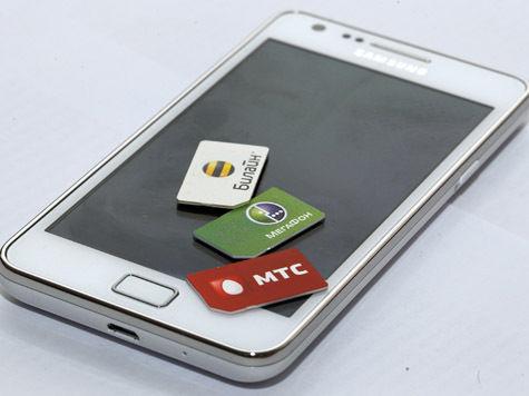 Мобильные абоненты превратятся в бессмысленный набор цифр