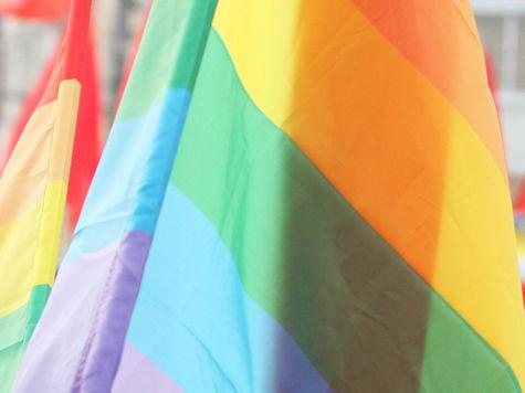 Монополия нагомосексуализм