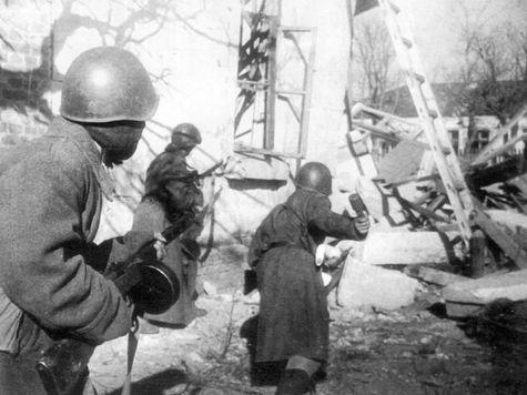 Фашистский «Дом гнева» стал нашим домом возмездия
