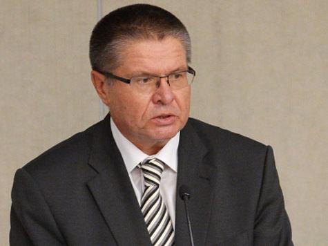 Улюкаев: Ситуация в России хуже, чем после кризиса 2008 года