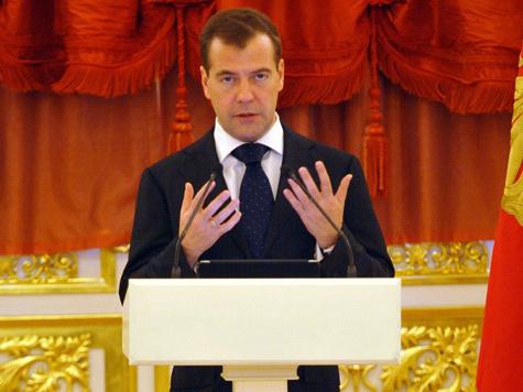 """Медведев: """"КС — прививка от тоталитарных привычек"""""""