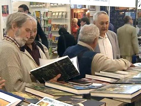 Книжная выставка по обмену премудростями
