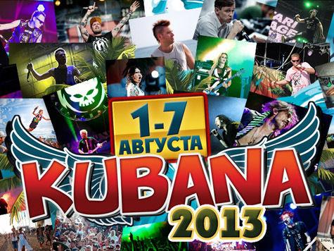 «Полуостров свободы» назвали лучшим молодежным фестивалем