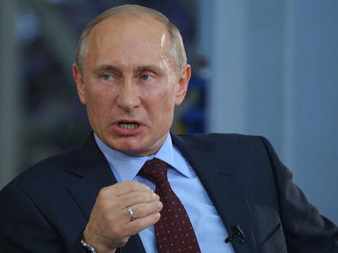 За подготовку покушения на Путина дали 10 лет