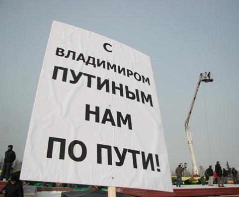 На Манежной площади начался митинг сторонников Путина