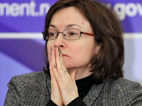 Чего ждать Чувашии от нового главы Центробанка