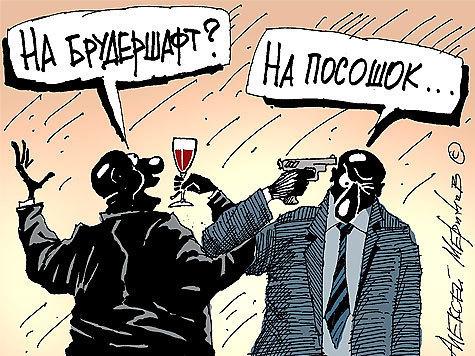 """Эксперт по рынку заказных убийств рассказал """"МК"""" о том, кто и как сейчас готовит в России киллеров"""