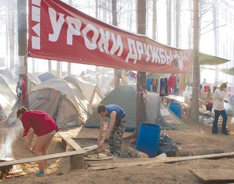 Постройка стационарной базы на озере обойдется в 350 миллионов рублей