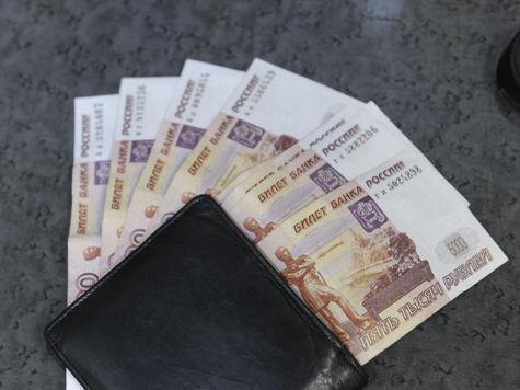 Банк России режет ставки