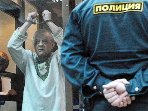 За подготовку мятежа «бабушек и дедушек» суд дал 13 лет