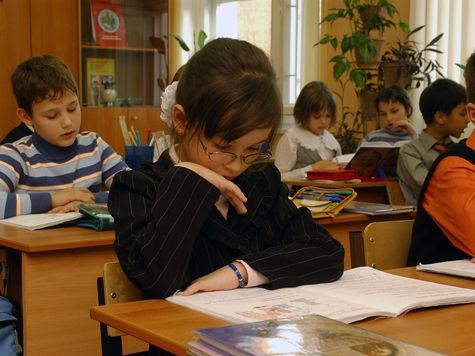 За качеством книг для школьников проследит народ