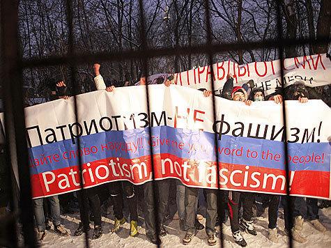 """Пикет у """"Останкино"""": """"Мы не фашисты"""""""