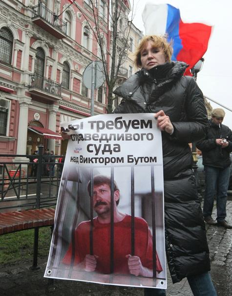 Откровенное интервью жены русского бизнесмена, из которого в США делают главного врага человечества