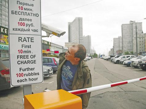 Платная парковка — горе всемье