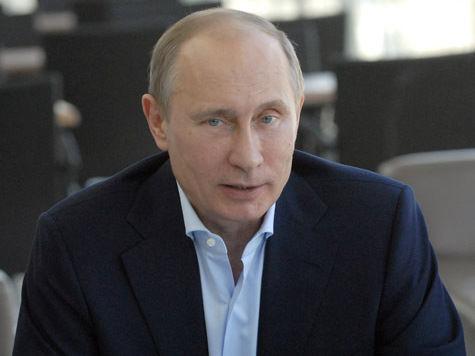 Путин: Сноуден может остаться в России