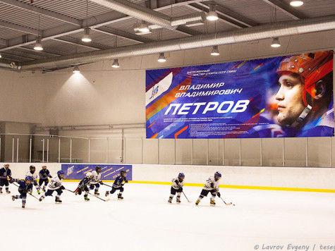 В Красногорском районе открылся один из самых больших ледовых комплексов
