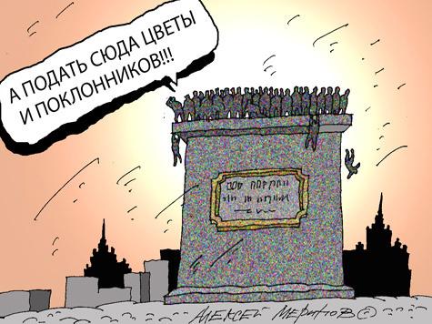 ОНФ пристегнули к бюджету России. Что дальше?