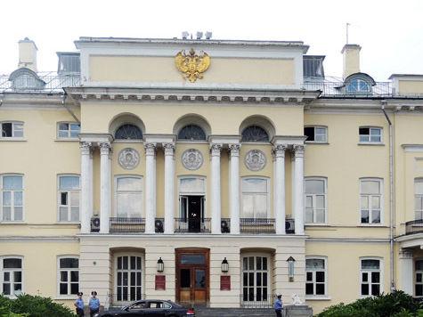 Профсоюзу РАН снова не разрешили проводить митинг на площади революции