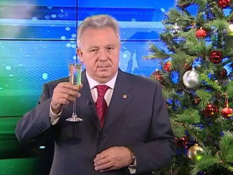 Министр Виктор Ишаев заглянул в новый 2013 год