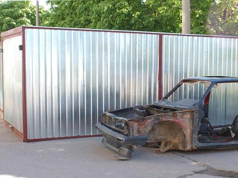 Как за гараж продать Родину