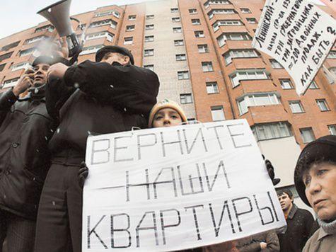 Замглавы Минстроя УР считает, что обманутые дольщики появились из-за несовершенства федерального законодательства