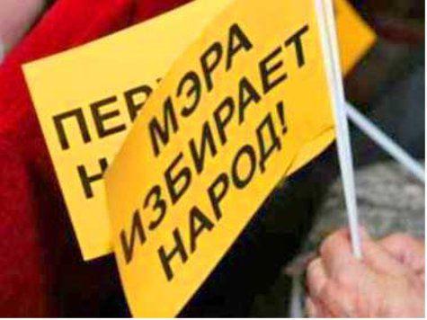 Она обойдется столичному бюджету в 430 млн рублей