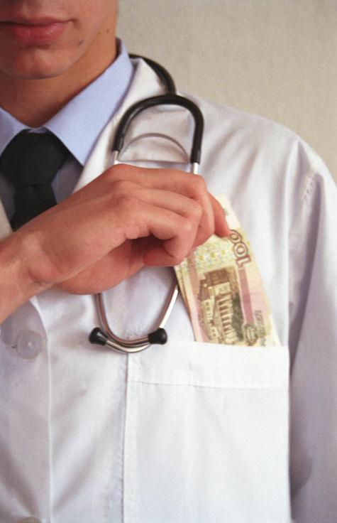 Главный врач московской поликлиники осужден за аферу с зарплатой