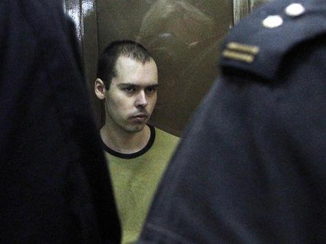 «Русский Брейвик» требует, чтобы его казнили