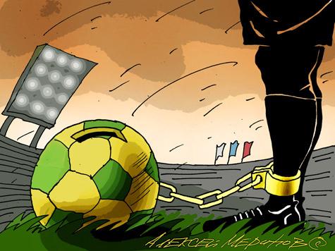 """Камерунская пресса утверждает, что Это'О будет жить в Милане, а на матчи """"Анжи"""" летать самолетом """"Сулеймана Беримова"""""""