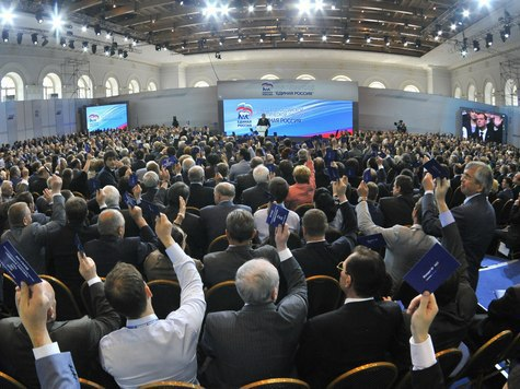 Тринадцатому съезду «Единой России» не доверили избрать генсека, его выбрали за ширмой