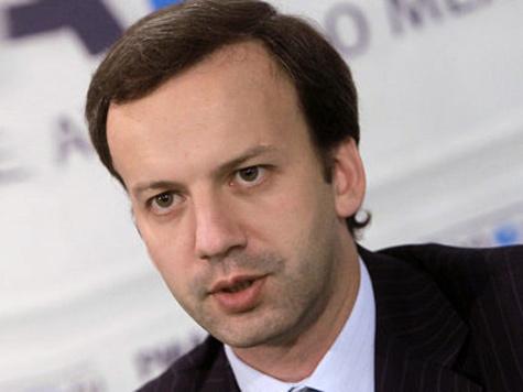 Дворкович: повышения налогов не будет