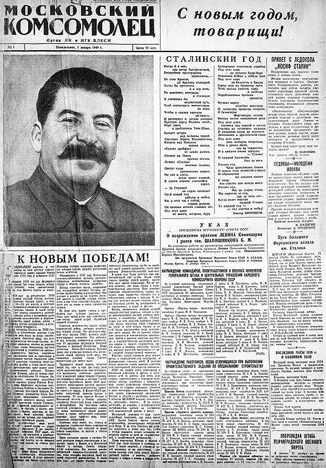 Москвичей призывали не отправлять поздравительные телеграммы