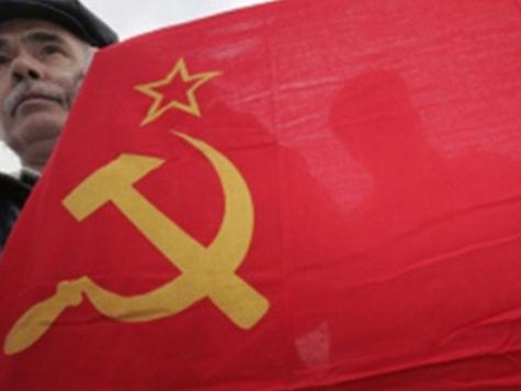 Коммунисты составили список из капиталистов