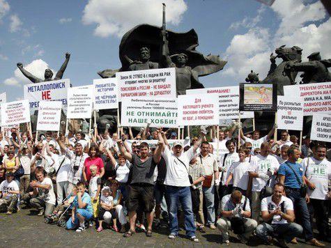 Поисковики вышли на пикет против думского законопроекта