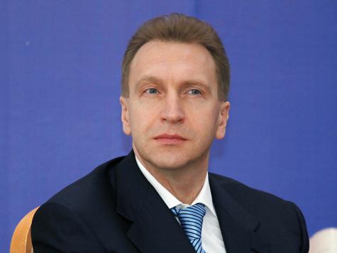 Игорь Шувалов пообещал, что новая волна приватизации будет справедливой