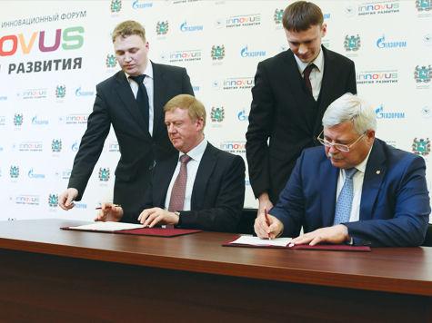 Инновационный форум дал Томску новый толчок для движения вперед