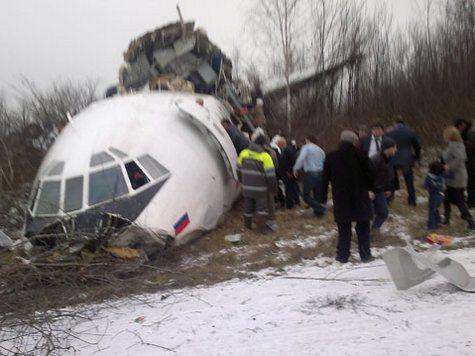 Рассматривается три версии аварии Ту-154