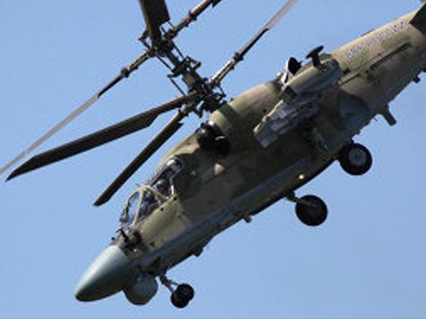 Командование ВВС: пилоты Ка-52 не виноваты