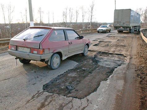 В Подмосковье заработал портал  www.roads50.ru