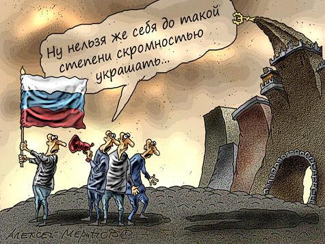 Как партия накажет Прохорова за ошибки?