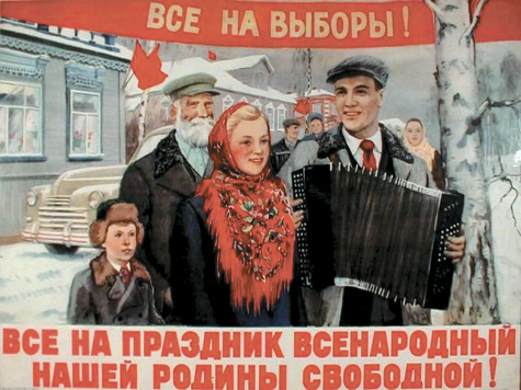 Пушкинская вместо пушек