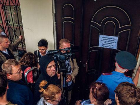 Машина Навального может уйти с молотка