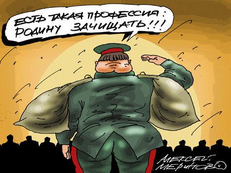 Конец Сердюкова был виден с самого начала